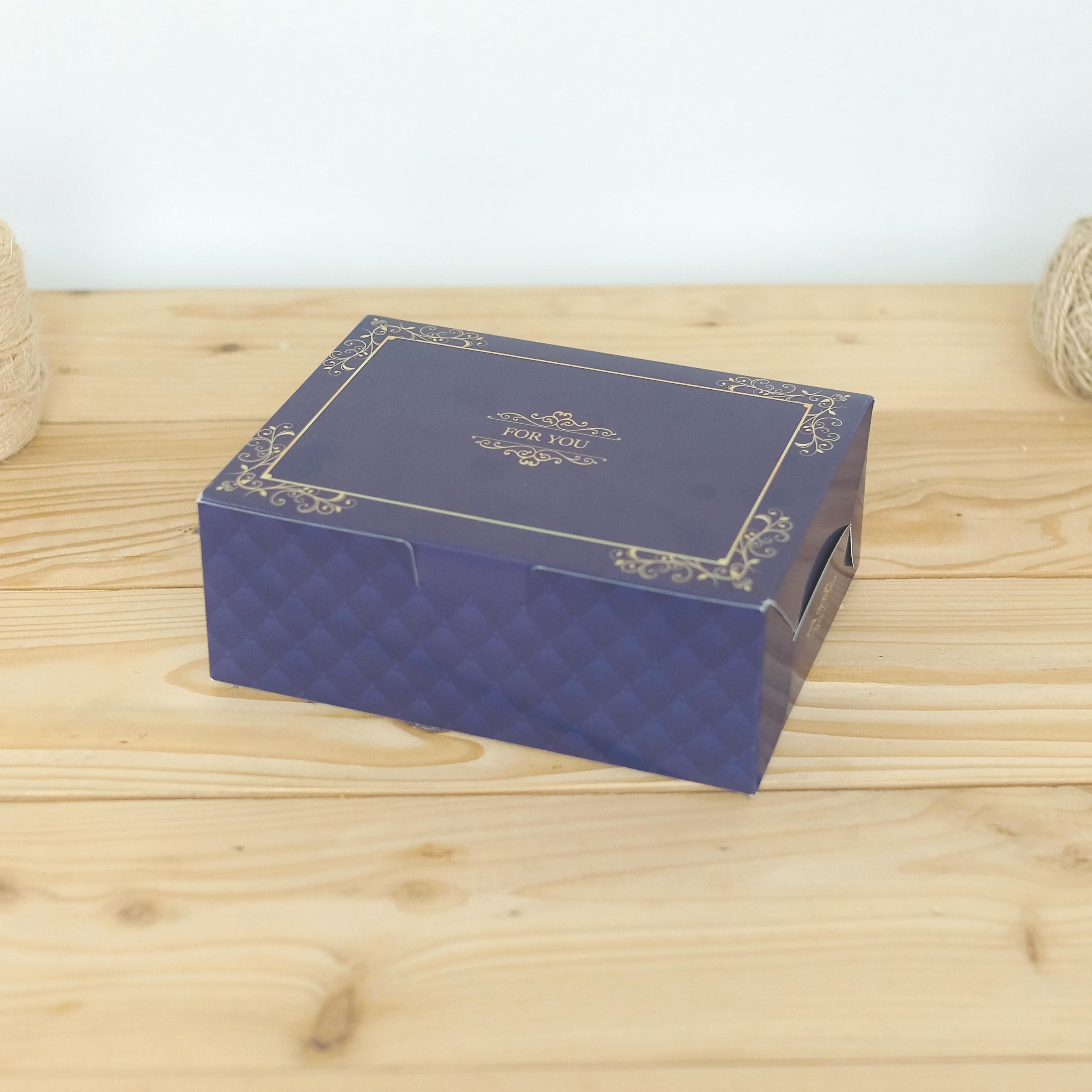 ECO Snack Box ทรงผืนผ้า สีน้ำเงินคลาสสิค