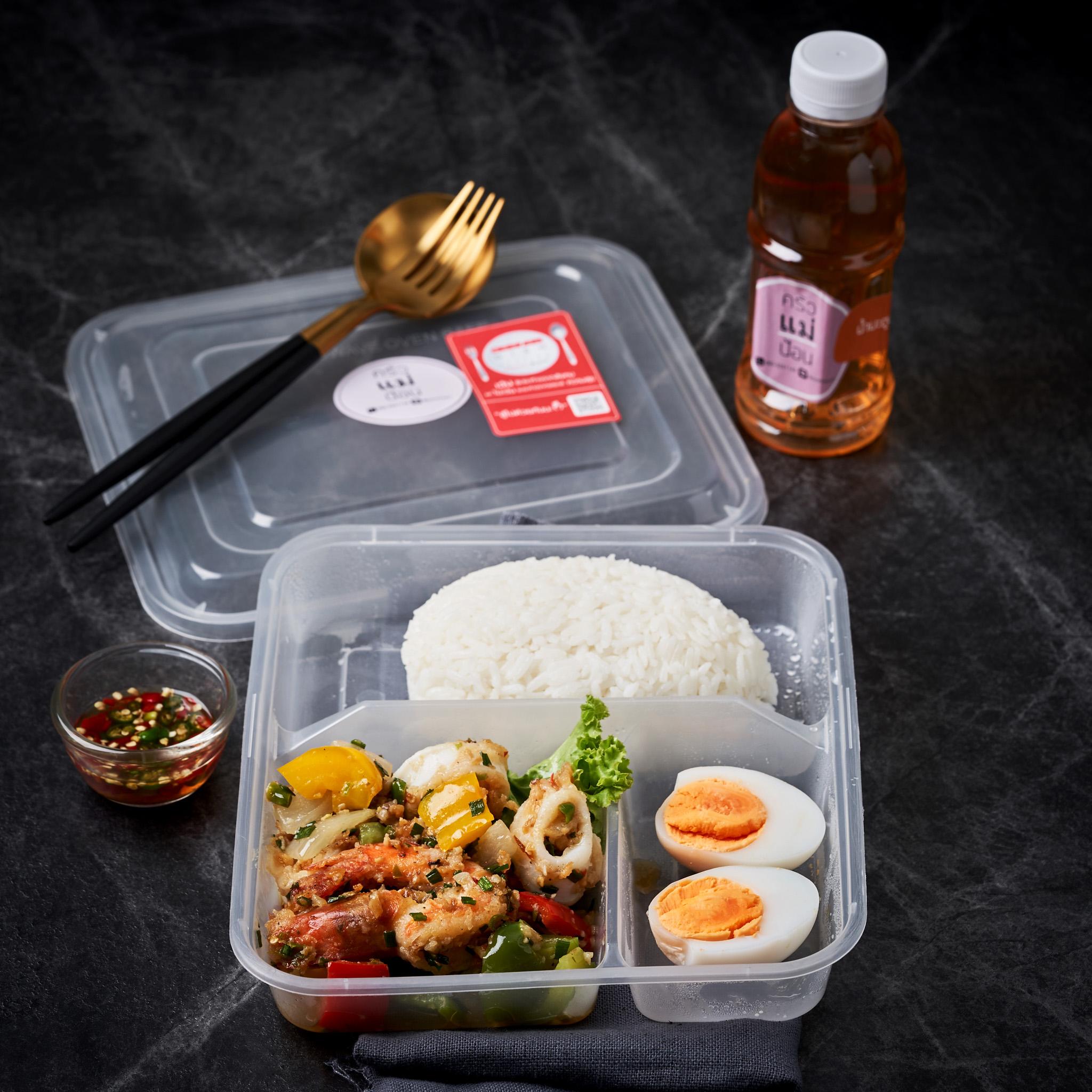 กล่องอาหารพลาสติก 3 ช่อง Premium 1000ml
